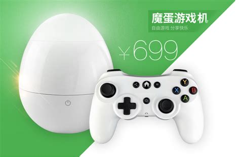 android market console china s android console market getting crowded