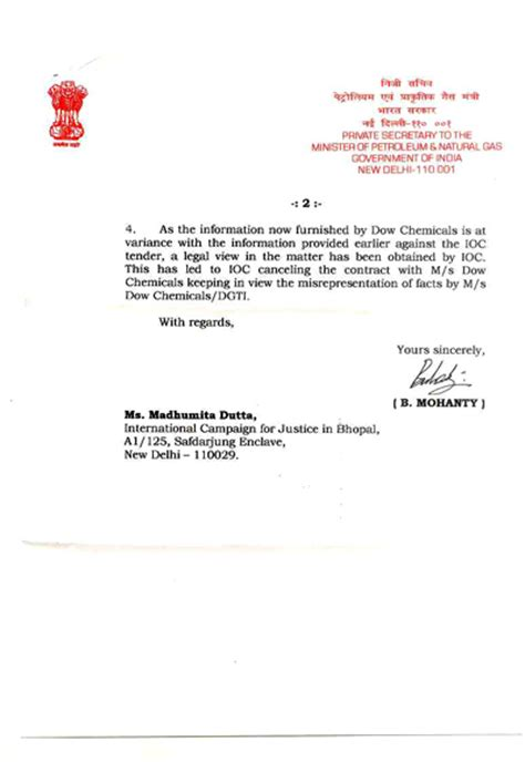 Official Letter Format To Government India Official Letter Format India Letter Format 2017