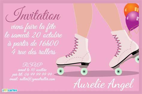invitation anniversaire pink roller quad  personnaliser
