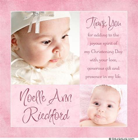 Thank You For The Generous Gift Card - thank you card free christening thank you cards religious thank you cards