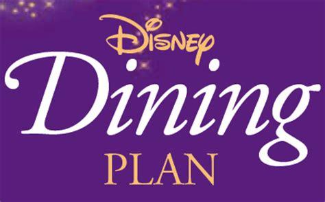 disney dining plan prices increasing at walt disney world