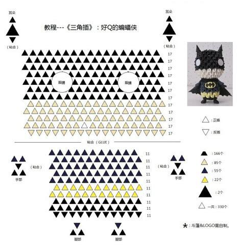 3d Origami Pdf - 3d origami batman 3d origami batman 3d