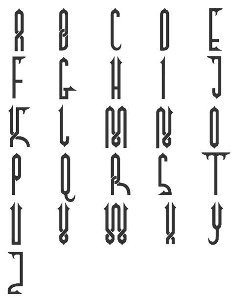islamic pattern font nada al siyabi