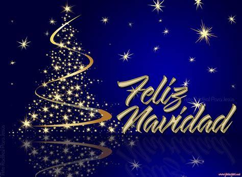 poemas de navidad feliz navidad 2016 versos hablados poemas de navidad feliz navidad 2015 versos hablados