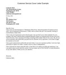 Bank Service Manager Cover Letter by Bank Service Manager Cover Letter