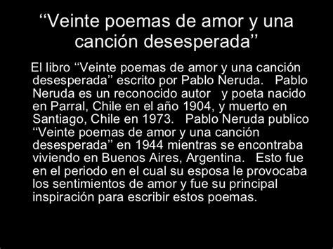 poemas de pablo neruda vivir poesia poemas de pablo pics pablo neruda