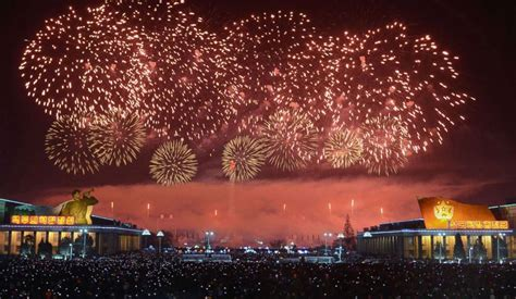 new year korea 2018 south korean new year celebration www pixshark