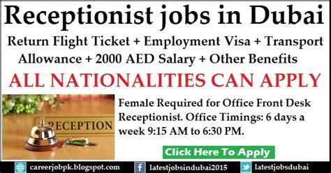 Mba Minimum Salary In Dubai by Manas Properties Dubai Receptionist With Employment Visa