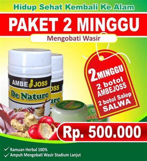 Obat Wasir Tradisional Yang Uh menyembuhkan wasir secara tradisional obat ambeien uh