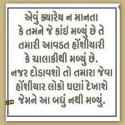 mark zuckerberg biography in gujarati quotes for new born baby girl in gujarati image quotes at