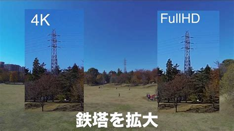 imagenes 4k vs full hd gopro hero3 black edition 4k vs fullhd youtube