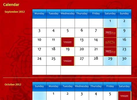 calendar layout stack overflow calendar in asp net stack overflow