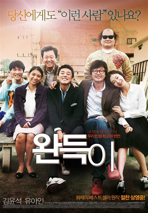 New Korean Pounch added new poster and stills for the korean quot punch