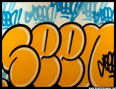 smart graffiti bubbble letter style