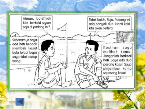 tutorial photoshop cs5 bahasa melayu tutorial bahasa melayu