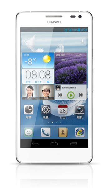 Hp Huawei Snapto comparison huawei ascend d2 vs p8 phonesdata