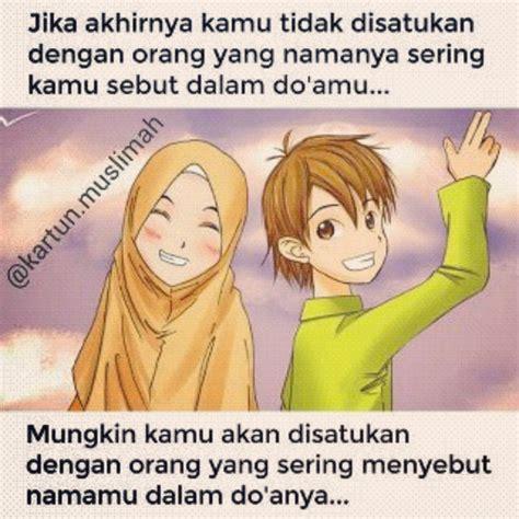 kata kata mutiara cinta islami wallpaper