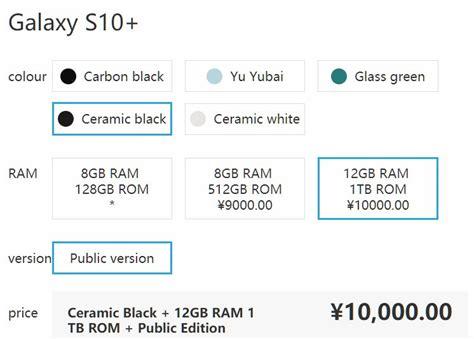 samsung galaxy  price release date  specs phones nigeria