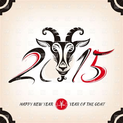 new year of the goat 2015 vector dnb nederlandse banken te zwak om jongeren te helpen