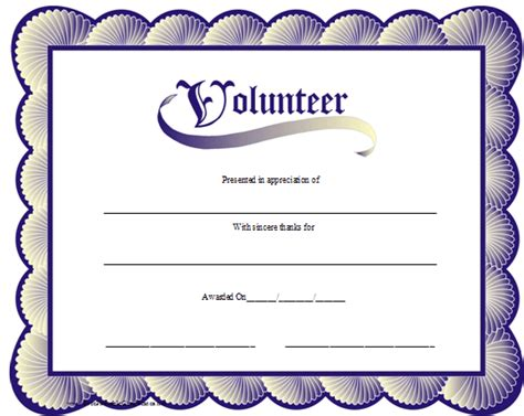 volunteer certificate of appreciation templates free volunteer appreciation certificates signup