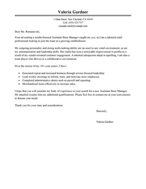 best retail assistant store manager cover letter exles