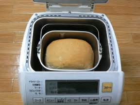 Rice Bread Machine Electronic Bread Maker Looks Acts Like A Rice Maker