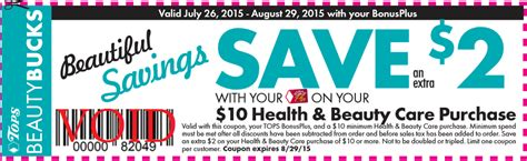 tops grocery coupons printable new tops markets health beauty coupon
