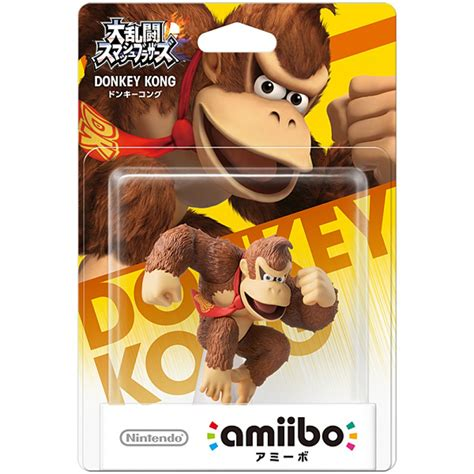 Supersmash Series Diddy Kong Amiibo nintendo amiibo smash brothers kong figure wii u 3ds japanese ver ebay