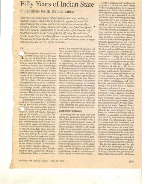 50 Years Of Indian Independence Essay by Fifty Years Since India S Independence