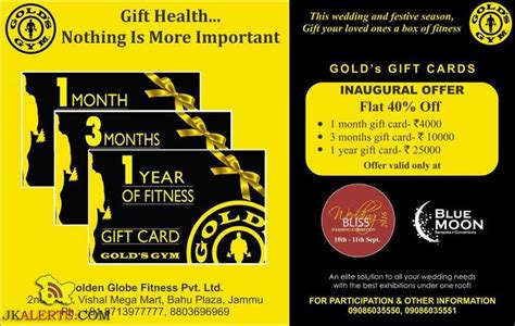 Gym Gift Cards - gold gym gold s gift cards jkalerts jammu and kashmir alerts and updates