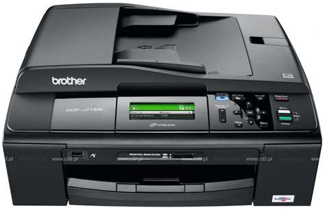 dcp j715w zarządzanie drukiem centrum druku brother dcp j715w