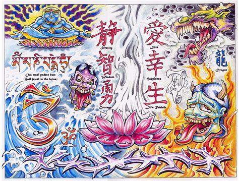 japanese art tattoo japanese tattoos art1