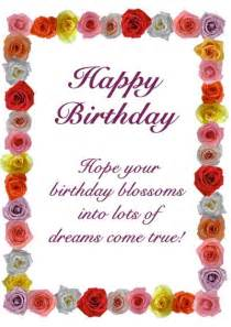 free printable birthday cards for him 7 best images of printable birthday cards for him free