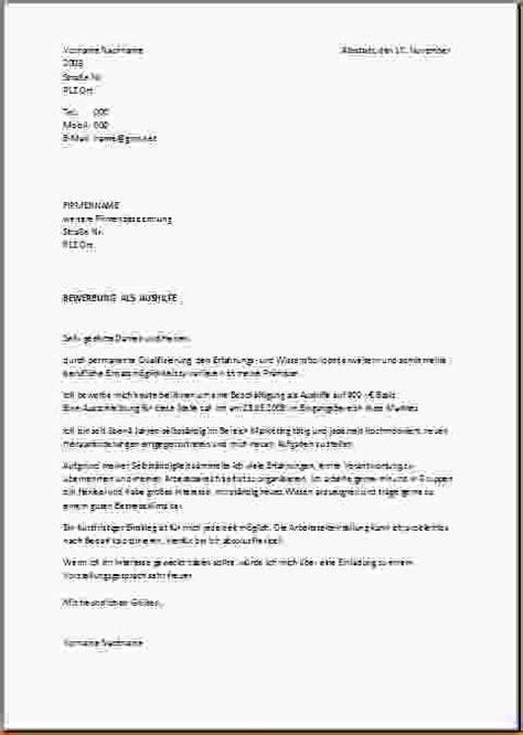 9 anschreiben f 252 r bewerbung resignation format
