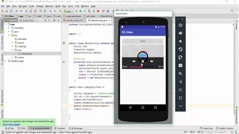 tutorial android studio video 29 how to play video in android studio videoview