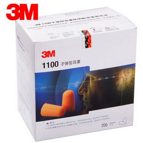 Earplug 3m 1100 3m bullet earplugs for sound proof protection pro