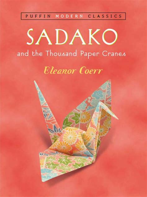 sadako picture book sadako and the thousand paper cranes pima county