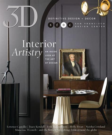 design magazine san francisco 3d magazine 2017 171 san francisco design center