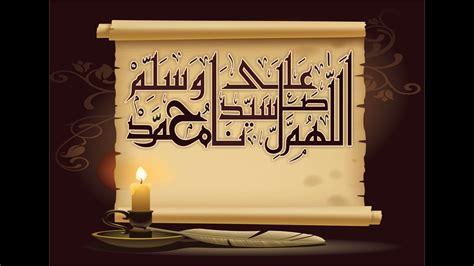tutorial kaligrafi youtube tutorial kaligrafi corel draw youtube