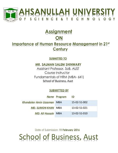 job identification section importance of human resource management in 21st century