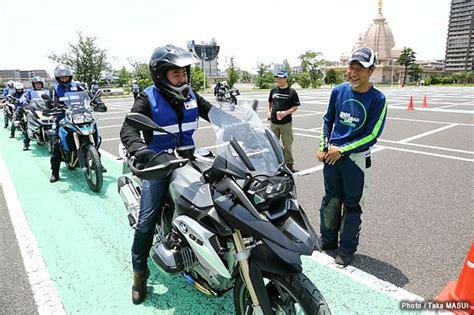 Bmw Motorrad Club Japan by Bmw Motorrad Club Japan ライダーストレーニング In 川崎大師 トピックス バージンbmw