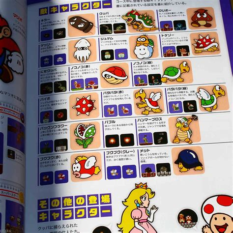enciclopedia super mario bros encyclopedia super mario bros 30th anniversary 1985 2015 otaku co uk