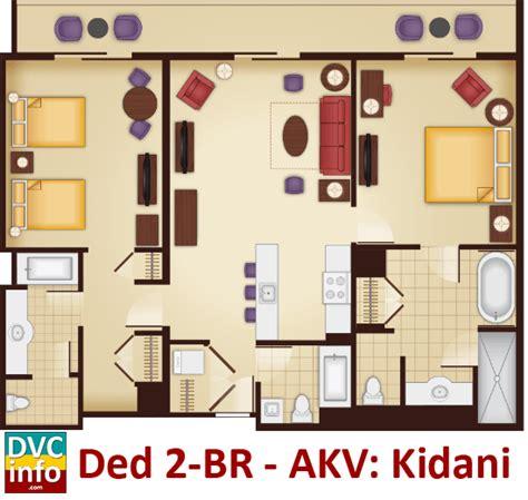 disney animal kingdom villas floor plan disney s animal kingdom villas dvcinfo