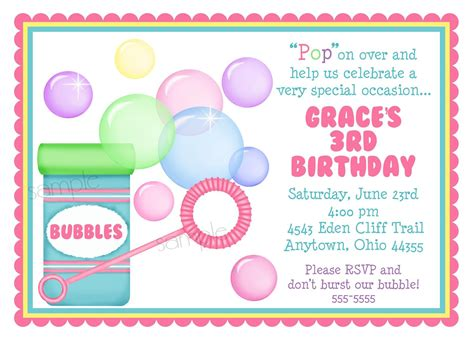 design birthday invitation cards free birthday card invitations birthday invitation card