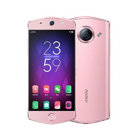 4g 64gb Meitu M6 5 Inch 64gb 21mp Front Rear 4g Lte Smartphone Unlocked Ebay