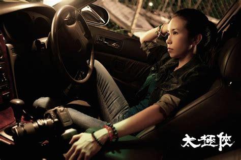download film iko uwais man of taichi man of tai chi images