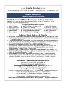 sample resume for hr intern 1