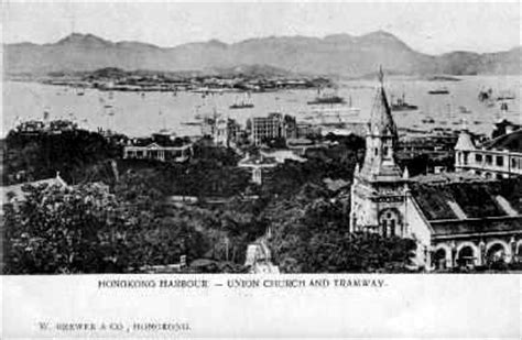 ymca on boat club road 46 best images about hong kong 1930 s on pinterest