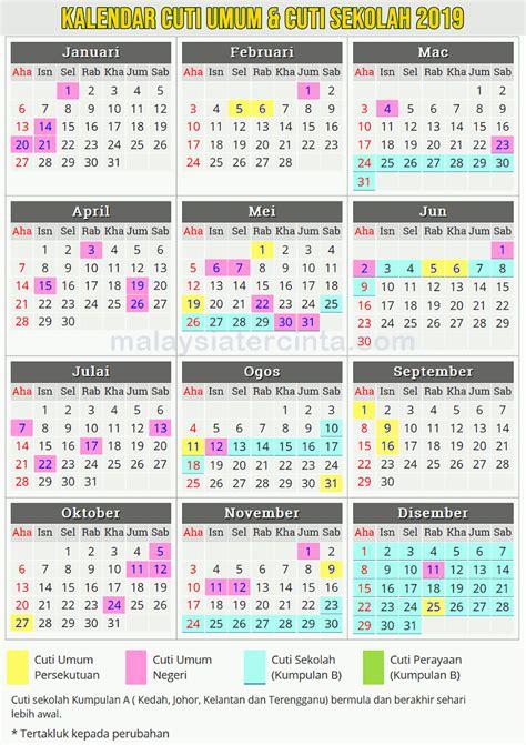 terbaru kalendar cuti umum  cuti sekolah   blog informasi  panduan