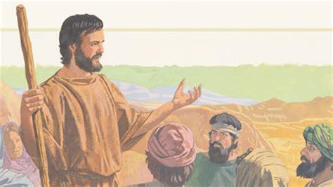 imagenes sud del bautismo de jesus relatos del nuevo testamento cap 237 tulo 10 el bautismo de jes 250 s